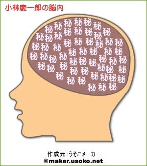 脳内02.jpg