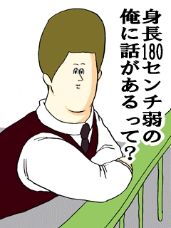 惚れる06