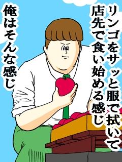 果物.gif