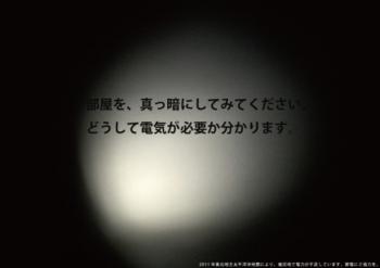 tumblr_lhy5dixXfl1qi0qpko1_500.jpg