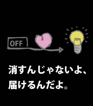 停電.jpg