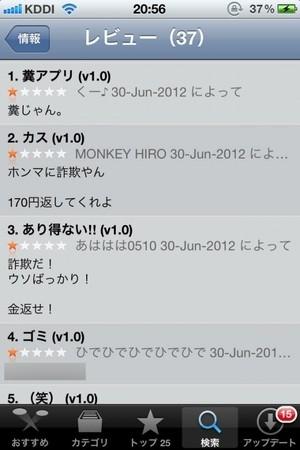 tc1.search.naver.jp.jpg