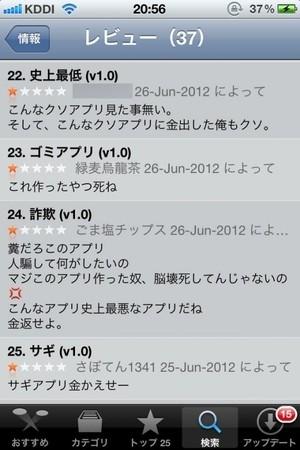 tc2.search.naver.jp.jpg