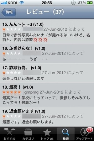 tc3.search.naver.jp.jpg