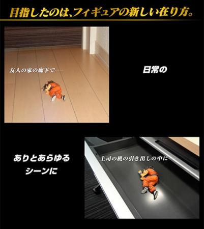 blogヤムチャ03.jpg