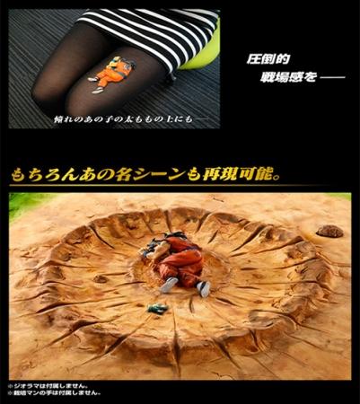 blogヤムチャ05.jpg
